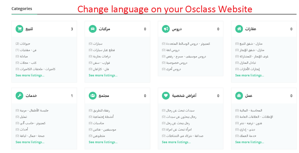 How to change language on Osclass